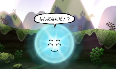 f:id:andomasakazu413:20181223063058j:plain