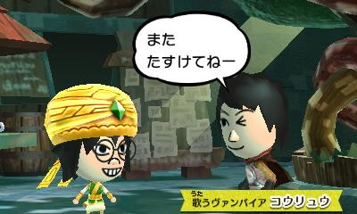 f:id:andomasakazu413:20181223063454j:plain