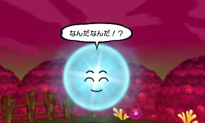 f:id:andomasakazu413:20181223063914j:plain