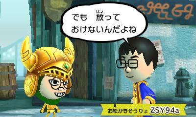 f:id:andomasakazu413:20181223063922j:plain