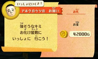 f:id:andomasakazu413:20181224155857j:plain