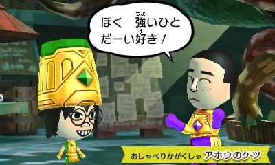 f:id:andomasakazu413:20181224160111j:plain
