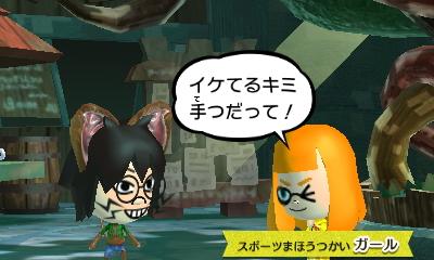 f:id:andomasakazu413:20181224160404j:plain