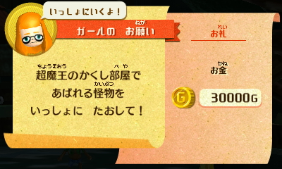 f:id:andomasakazu413:20181224160407j:plain
