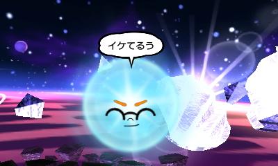 f:id:andomasakazu413:20181224160526j:plain
