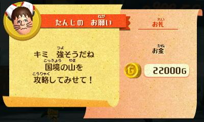 f:id:andomasakazu413:20181224161423j:plain
