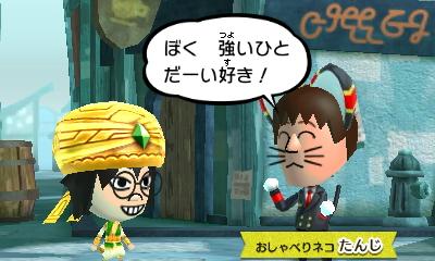 f:id:andomasakazu413:20181224161508j:plain