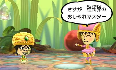 f:id:andomasakazu413:20181224162409j:plain