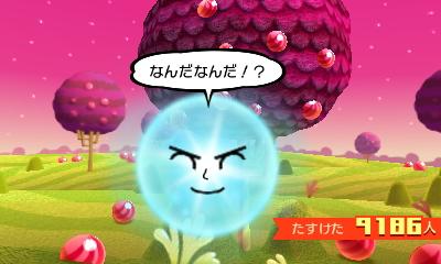 f:id:andomasakazu413:20181224162723j:plain