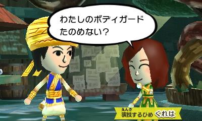 f:id:andomasakazu413:20181224164121j:plain