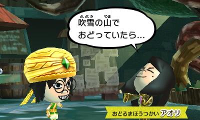 f:id:andomasakazu413:20181224170112j:plain