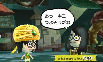 f:id:andomasakazu413:20181224170424j:plain