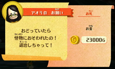f:id:andomasakazu413:20181224170427j:plain