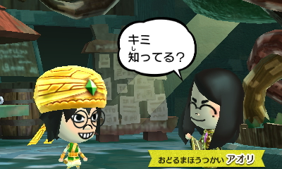 f:id:andomasakazu413:20181224170617j:plain
