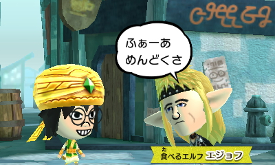f:id:andomasakazu413:20181224170619j:plain