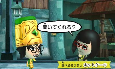 f:id:andomasakazu413:20190216183130j:plain