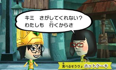 f:id:andomasakazu413:20190216183137j:plain