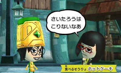 f:id:andomasakazu413:20190216183653j:plain