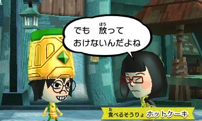 f:id:andomasakazu413:20190216183656j:plain