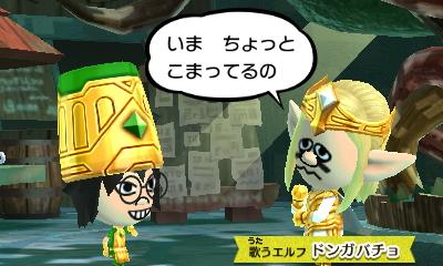 f:id:andomasakazu413:20190216184147j:plain