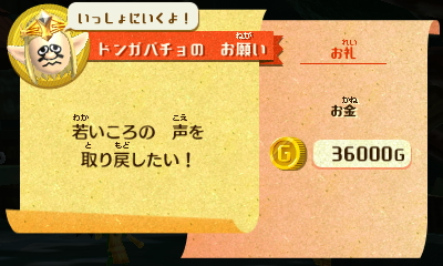 f:id:andomasakazu413:20190216184153j:plain
