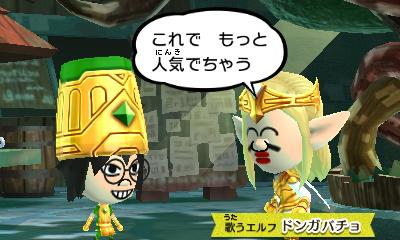 f:id:andomasakazu413:20190216184526j:plain