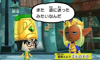 f:id:andomasakazu413:20190216185326j:plain
