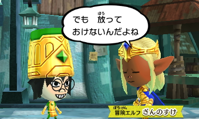 f:id:andomasakazu413:20190216185612j:plain