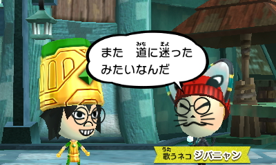 f:id:andomasakazu413:20190216185922j:plain