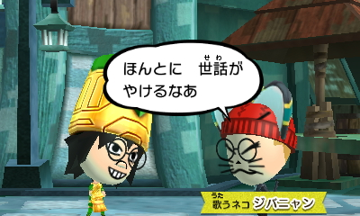 f:id:andomasakazu413:20190216185925j:plain