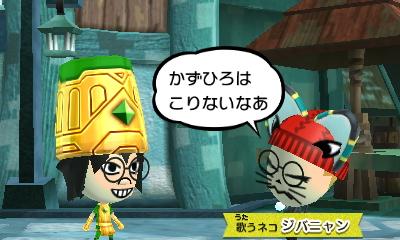 f:id:andomasakazu413:20190216191331j:plain
