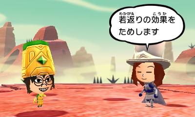 f:id:andomasakazu413:20190217005451j:plain