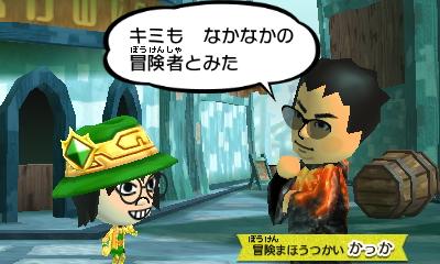 f:id:andomasakazu413:20190217014624j:plain