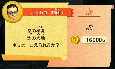 f:id:andomasakazu413:20190217014835j:plain