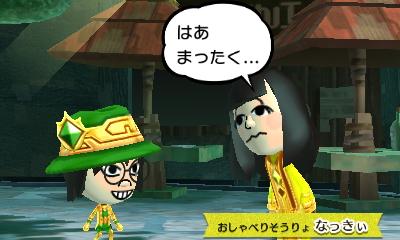 f:id:andomasakazu413:20190217015834j:plain