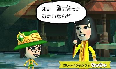 f:id:andomasakazu413:20190217015836j:plain