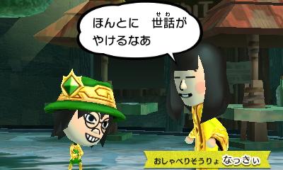 f:id:andomasakazu413:20190217015839j:plain