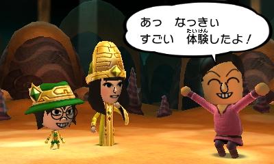f:id:andomasakazu413:20190217020110j:plain