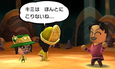 f:id:andomasakazu413:20190217020113j:plain