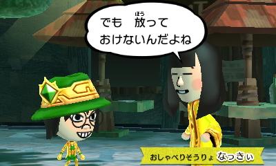f:id:andomasakazu413:20190217020201j:plain