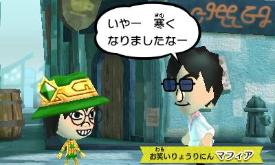 f:id:andomasakazu413:20190217020514j:plain