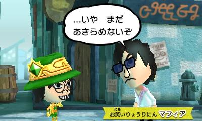 f:id:andomasakazu413:20190217020517j:plain