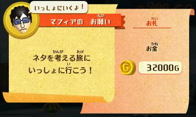 f:id:andomasakazu413:20190217020519j:plain