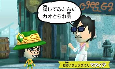 f:id:andomasakazu413:20190217020752j:plain