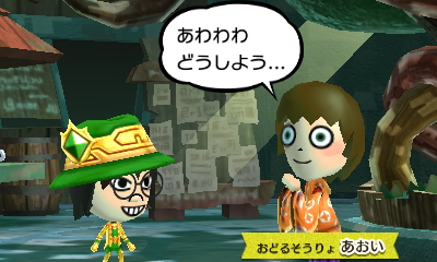 f:id:andomasakazu413:20190217020937j:plain