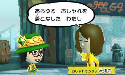 f:id:andomasakazu413:20190217021724j:plain