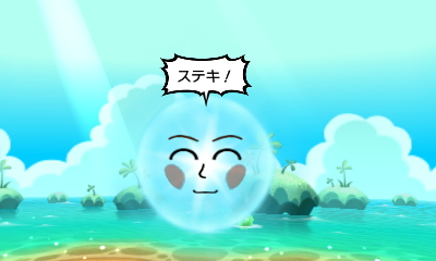 f:id:andomasakazu413:20190217021940j:plain