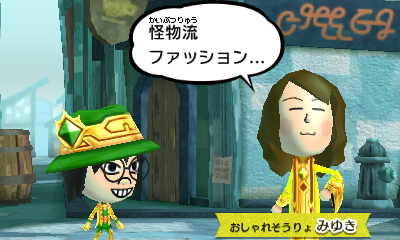 f:id:andomasakazu413:20190217022112j:plain