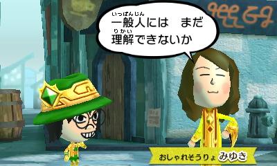 f:id:andomasakazu413:20190217022115j:plain