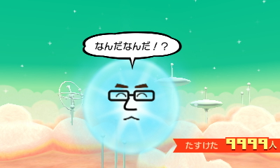 f:id:andomasakazu413:20190217023014j:plain